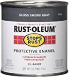 Rust-Oleum 7786730 1/2-Pint 8-Ounce Protective Enamel, Gloss Smoke Gray