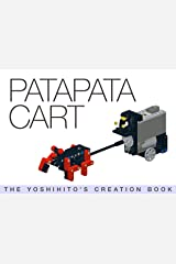 PATAPATA CART: THE YOSHIHITO'S CREATION BOOK Kindle Edition