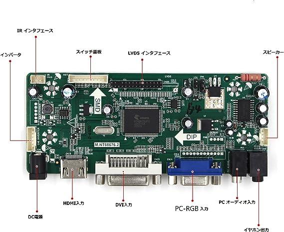 For LTN156AT32-T01 LCD Screen Driver Controller Board HDMI+DVI+VGA M.NT68676.2