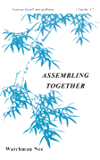 Assembling Together (The Basic Lessons Series Book 3)