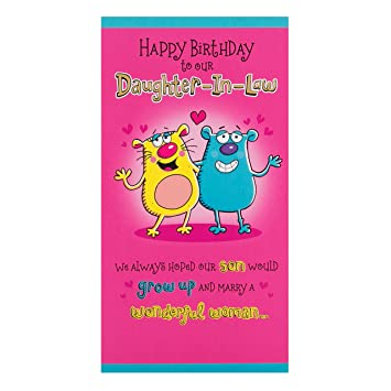 hallmark daughter in law birthday cardwonderful woman