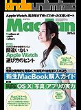 Mac Fan 2015年6月号 [雑誌]