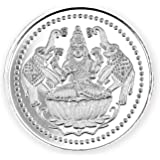 Ananth Jewels BIS Hallmarked 10 Grams Pure Silver Coin/Bar