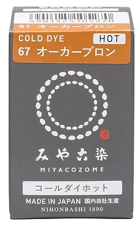Tienda de la peluca Fine Productos Miyafuru llamada tenido mueren caliente ocre ECO colorantes textiles 20g