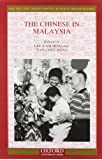 The Chinese in Malaysia (South-East Asian Social Science Monographs)