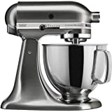 KitchenAid KSM152PSNK 5-Qt. Custom Metallic Series with Pouring Shield - Brushed Nickel