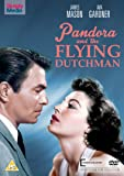 Pandora And The Flying Dutchman [DVD]