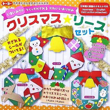 Origami Modular Braided Wreath Folding Instructions   355x355