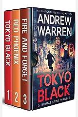 Thomas Caine Thrillers: Books 1-3 (Thomas Caine Series Boxset Book 1) Kindle Edition