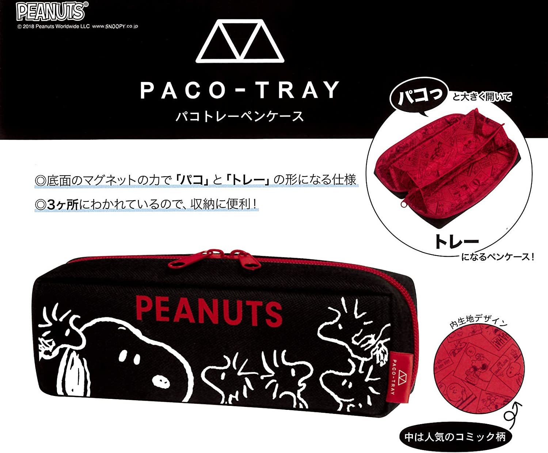 cute pen case PACO-TRAY