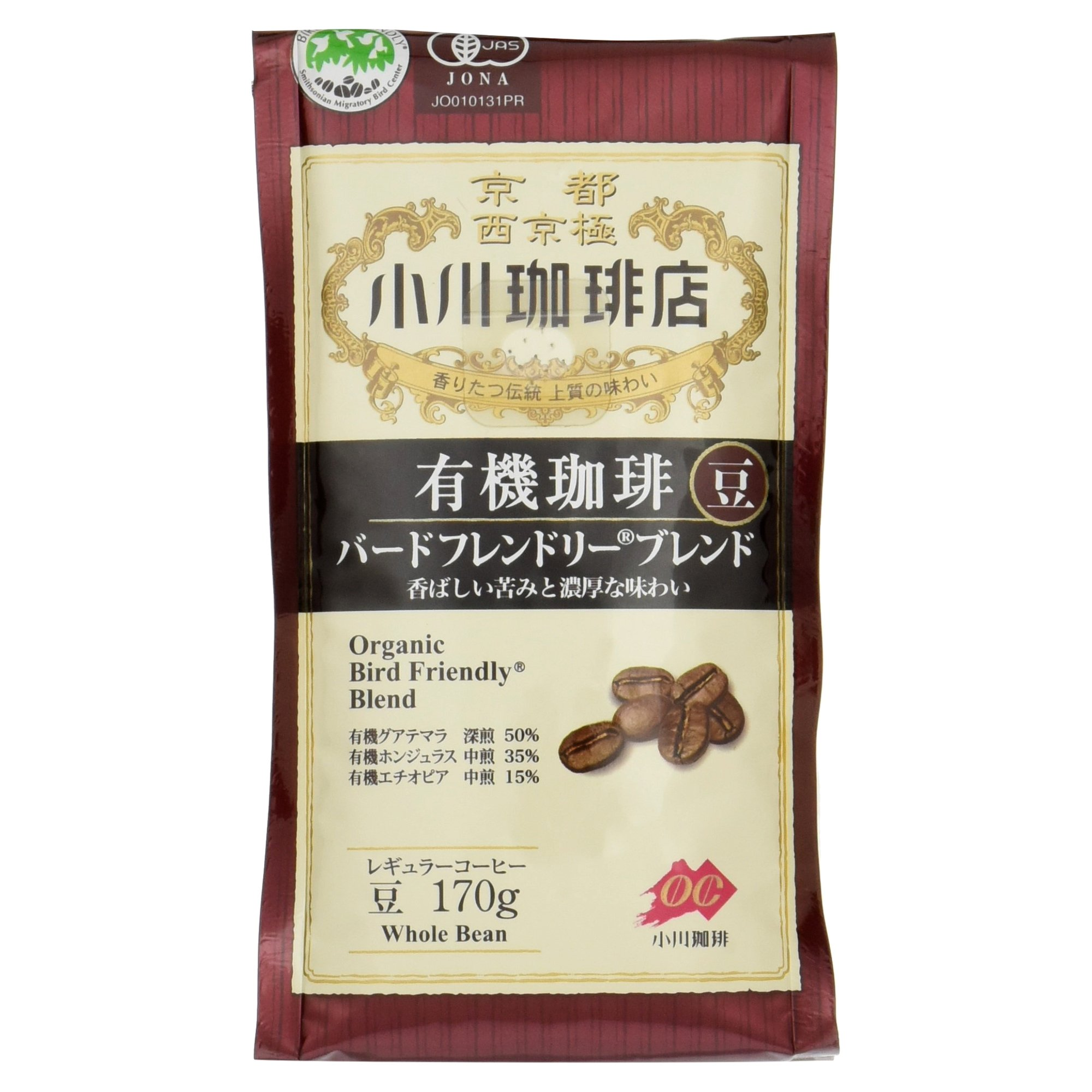 Ogawa Coffee shop organic coffee Bird-friendly blend beans 170g