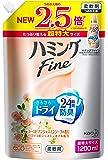 Hummingfine 柔顺剂 欧洲野茉莉香皂香味 替换装, , ,