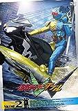 仮面ライダーW Vol.2 [DVD]