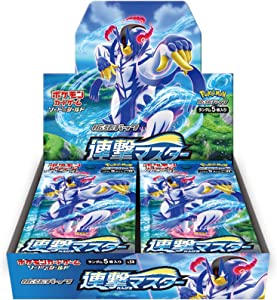 Pokemon Card Game Sword &Shield Expansion Pack Burst Master Box
