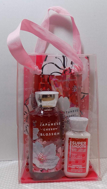 Bath and Body Works Japanese Cherry Blossom 4 Piece Gift Set Includes 10 oz Shower Gel, 8 oz Body Cream, 8 oz Fine Fragrance Mist, 3 oz Body Lotion