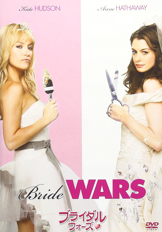 洋画で結婚や結婚式がテーマのおすすめの映画ランキング3位「ブライダルウォーズ」