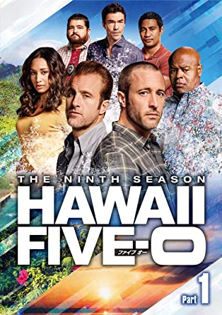 [DVD]Hawaii Five-0 シーズン9 DVD-BOX Part1