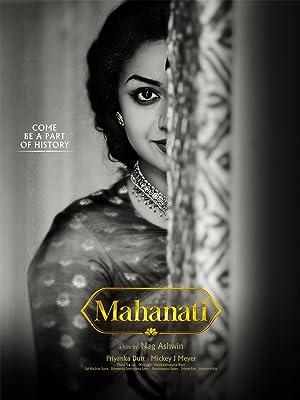 nadigaiyar thilagam english subtitles download