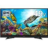 SUNRIZE TV 49型 フルハイビジョン 3波対応 録画機能搭載 (ブラック)