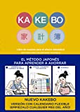 Kakebo Blackie Books con calendario flexible