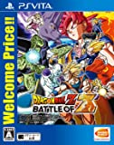 【PSVita】ドラゴンボールZ BATTLE OF Z Welcome Price!!