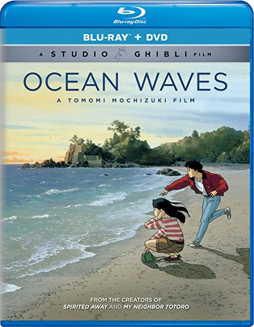 Amazon Ocean Waves [Blu ray] Nobuo Tobita Yoko