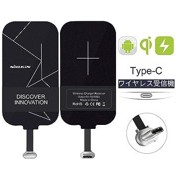 64fa96c43a Nillkin スマホ対応ワイヤレスレシーバーシート アダプタ 置くだけで Qi(チー) 規格 USB