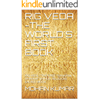 """RIG VEDA -THE WORLD'S FIRST BOOK: RIG VEDA - THE FIRST """"SANATAN DHARMA"""" (HINDU RELIGION) SACRED BOOK"""