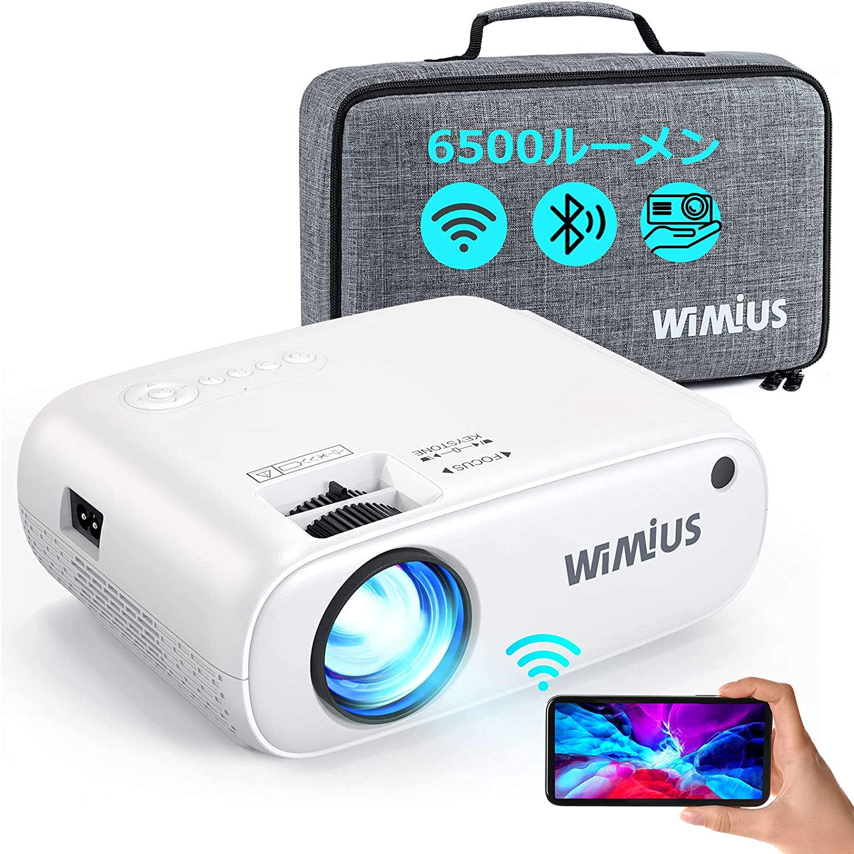 WiMiUS プロジェクター 6500lm