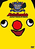 "The World of GOLDEN EGGS ""MUSIC COMPLETE"" / JAPAN TOUR in TOKYO (2枚組) [DVD]"