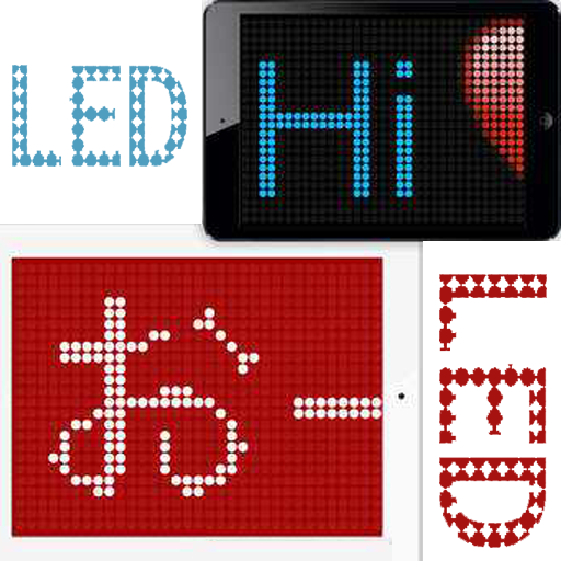 electronic banner - 2
