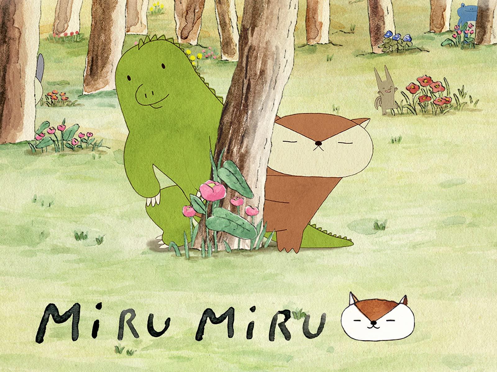 Miru Miru on Amazon Prime Video UK