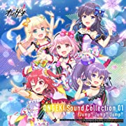 ONGEKI Sound Collection 01 「 Jump!! Jump!! Jump!! 」