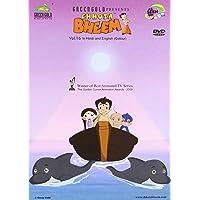 Chhota Bheem - Vol. 16