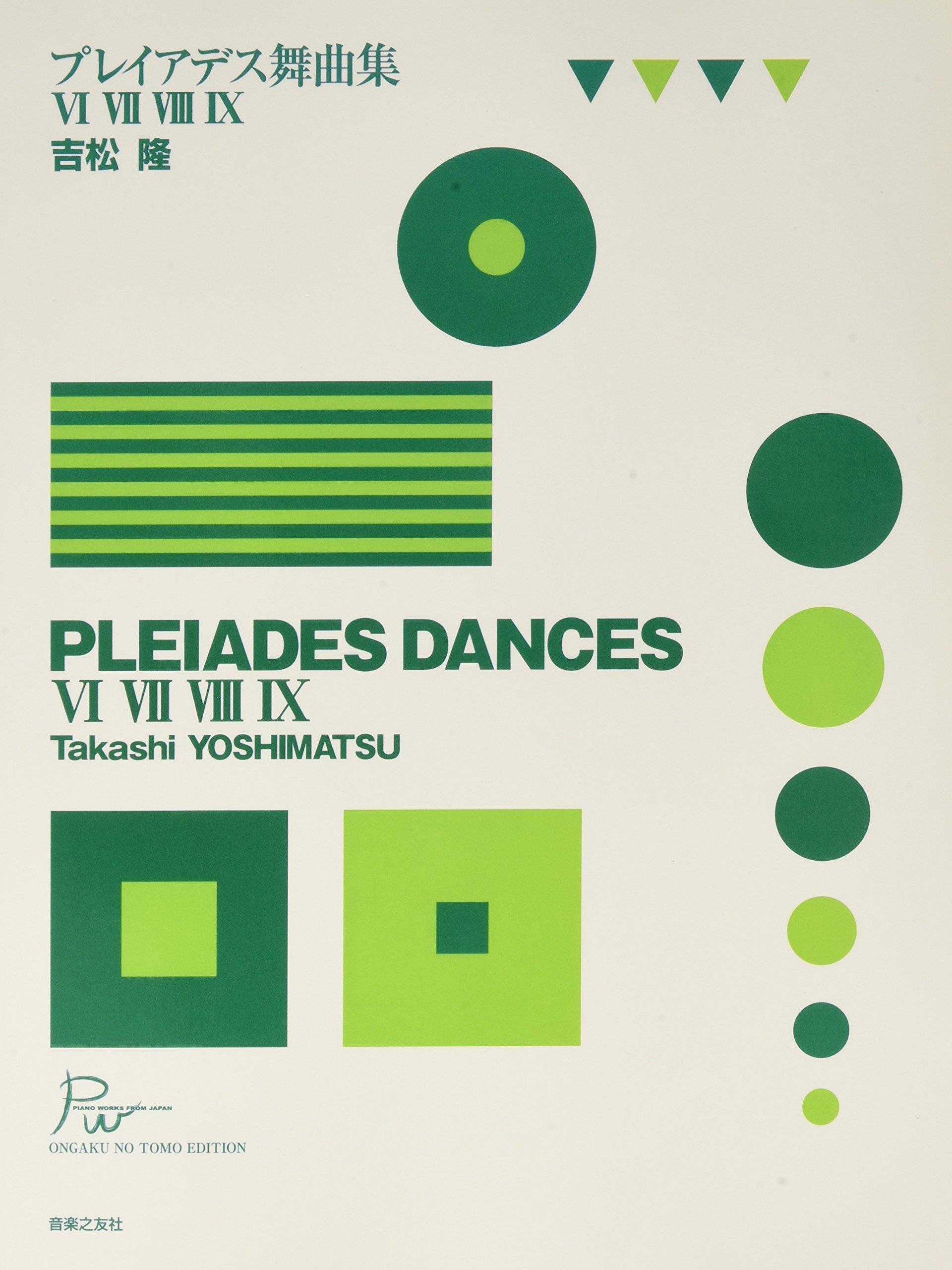 Read Online Pleiades Dances VI VII VIII IX PDF