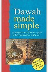 Dawah Made Simple Paperback