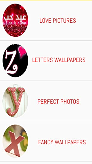 Amazon Com Kika Letter Wallpaper 2018 Appstore For Android