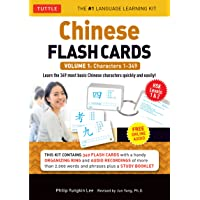 Chinese Flash Cards Kit Volume 1 /anglais: HSK Levels 1 & 2 Elementary Level: Characters 1-349 (Audio Disc Included)