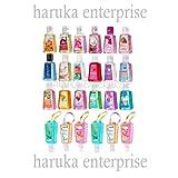 Bath & Body Works ◆ポケットサイズ抗菌ハンドジェル◆haruka enterprise24本+ホルダー6個詰め合わせ [海外直送品]