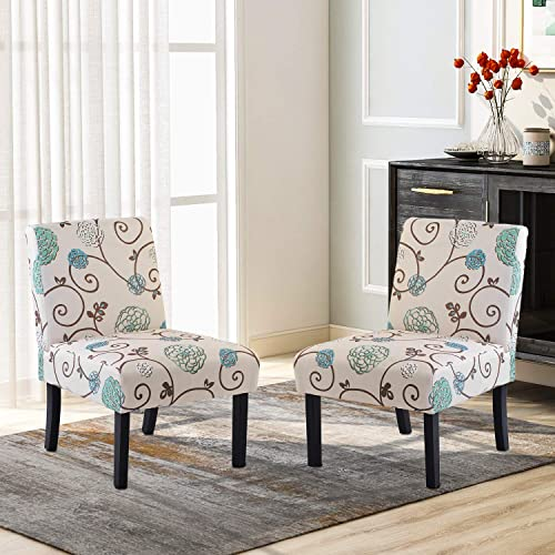 Upholstered Accent Chair Set of 2, Armless Fabric Slipper Chair for Living Room 2 PC, Beige Floral