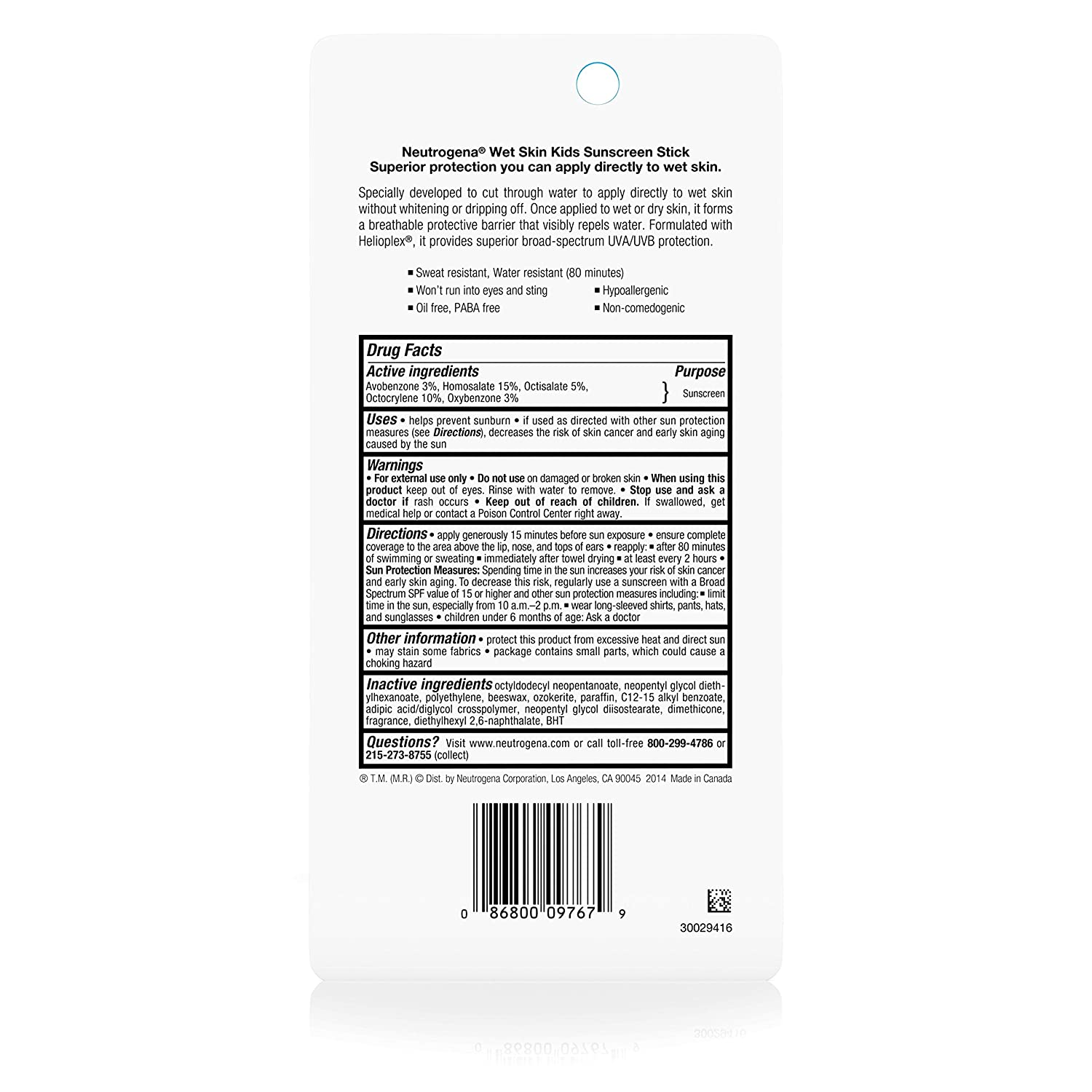 77a06c309 Amazon.com  Neutrogena Wet Skin Kids Water Resistant Sunscreen Stick for  Face and Body