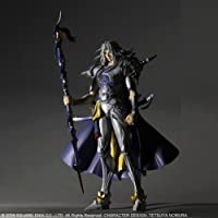 Dissidia Final Fantasy - Figura Trading Arts Volumen