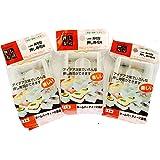 Three Japanese Sushi Rice Cake Musubi Press Mold Makers #7626