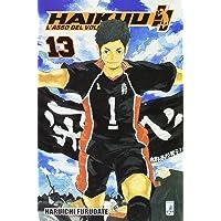 Haikyu!!: 13 (Target)