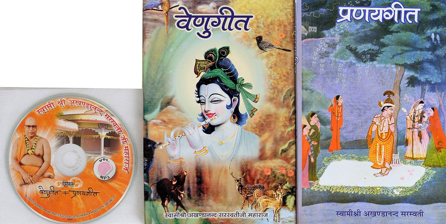 Read Online : With CD of The Pravachans on Which The Book is Based (Set of 2 Volumes) pdf