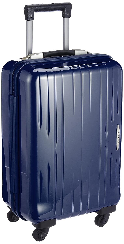 [プロテカ] スーツケース 日本製 スタリアII キャスターストッパー 機内持込可30.0L 48cm 3.1kg 02461 B071WNVDF8コズミックネイビー