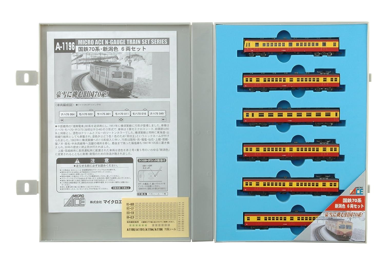 マイクロエース Nゲージ 国鉄70系新潟色 6両セット A1196 鉄道模型 電車 B005U20BNE
