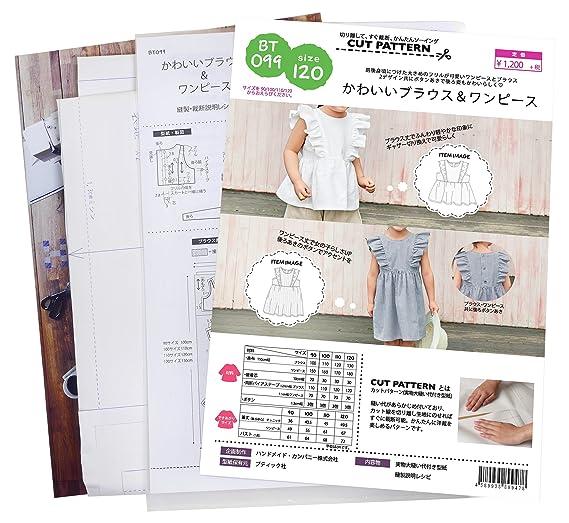 80b359be8dc59 ハンドメイド・カンパニー CUT PATTERN 型紙・パターン かわいいブラウス ワンピース 120cm サイズ(キッズ