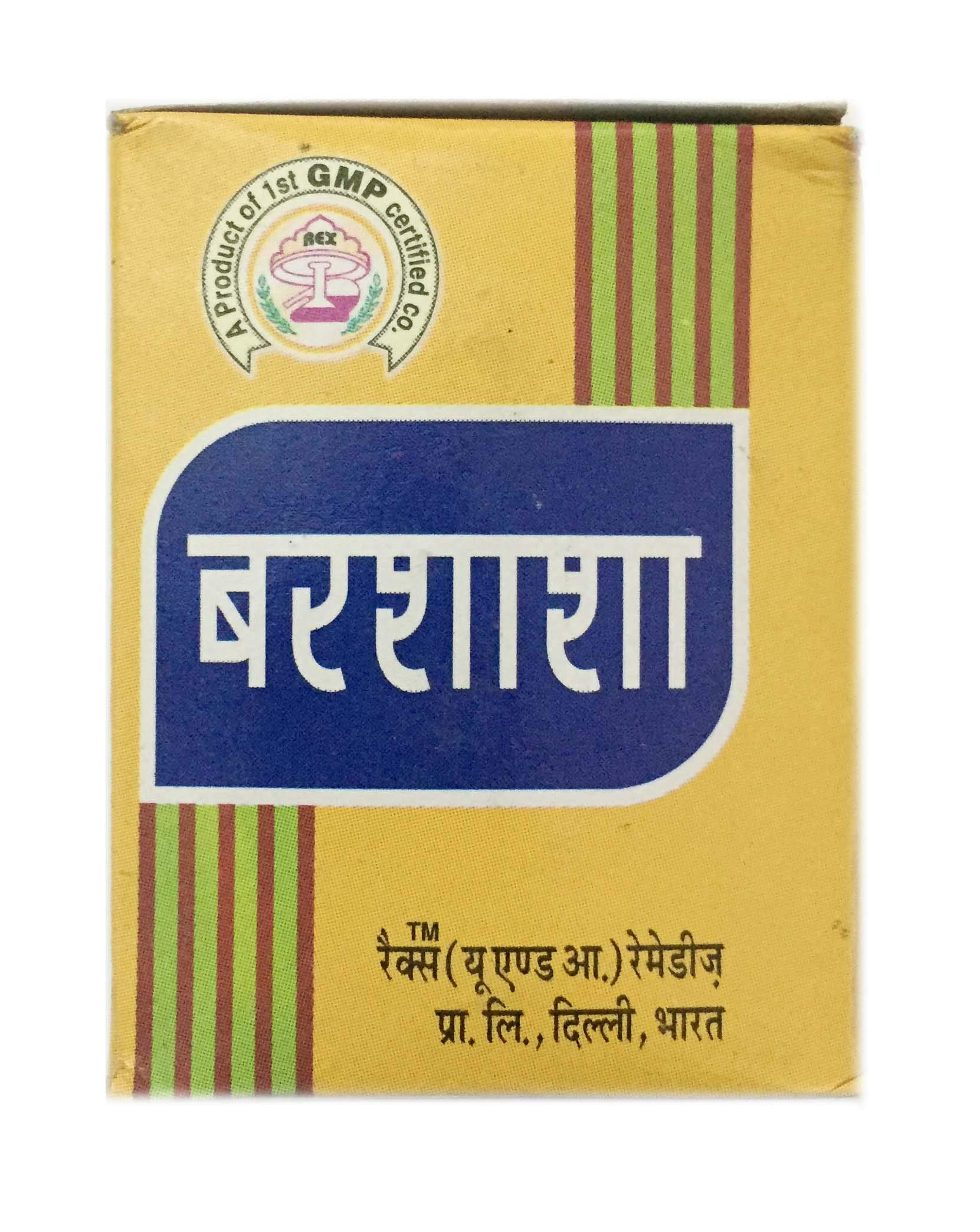 Rex Remedies Limited Barshasha (60 g)