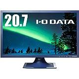I-O DATA モニター ディスプレイ 20.7型 EX-LD2071TNV (ブルーライト軽減/スピーカー付/3年保証/土日もサポート)